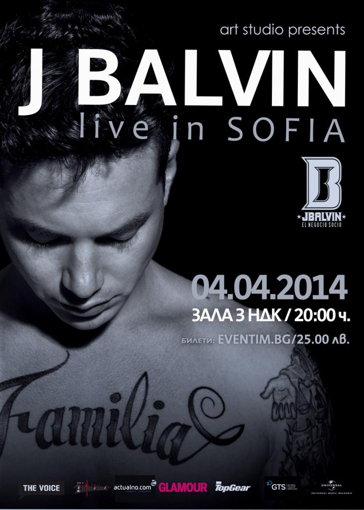 Poster_J Balvin