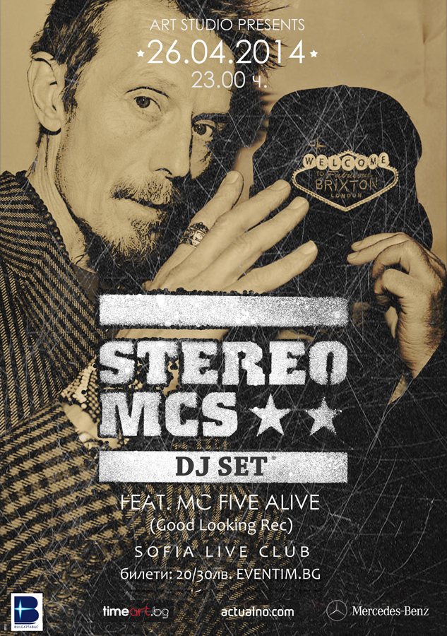 stereo_mcs