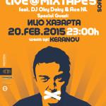 Marko-Koncert-Sofia-Poster
